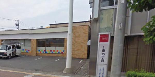 ① 旭川駅方面へのバス停