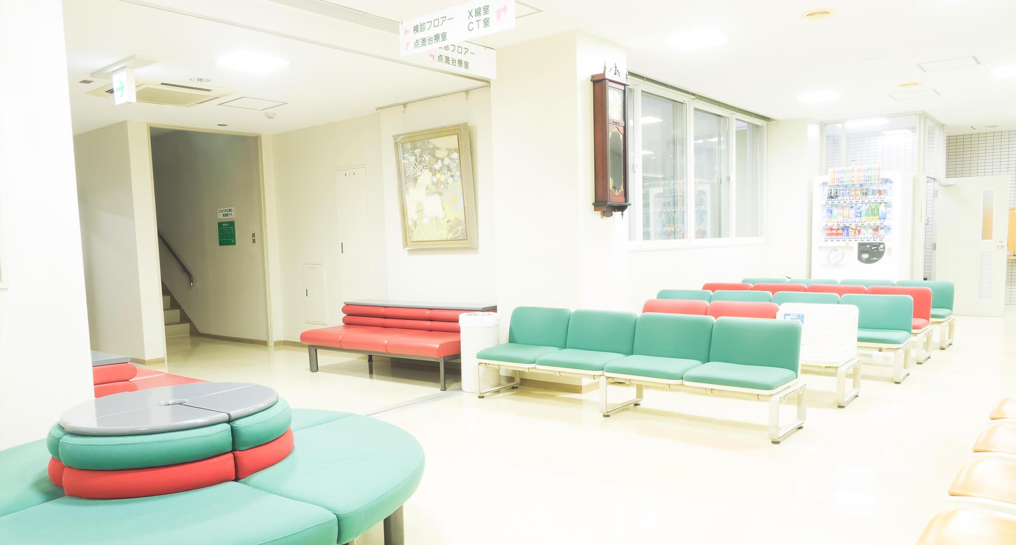 はらだ病院の概要