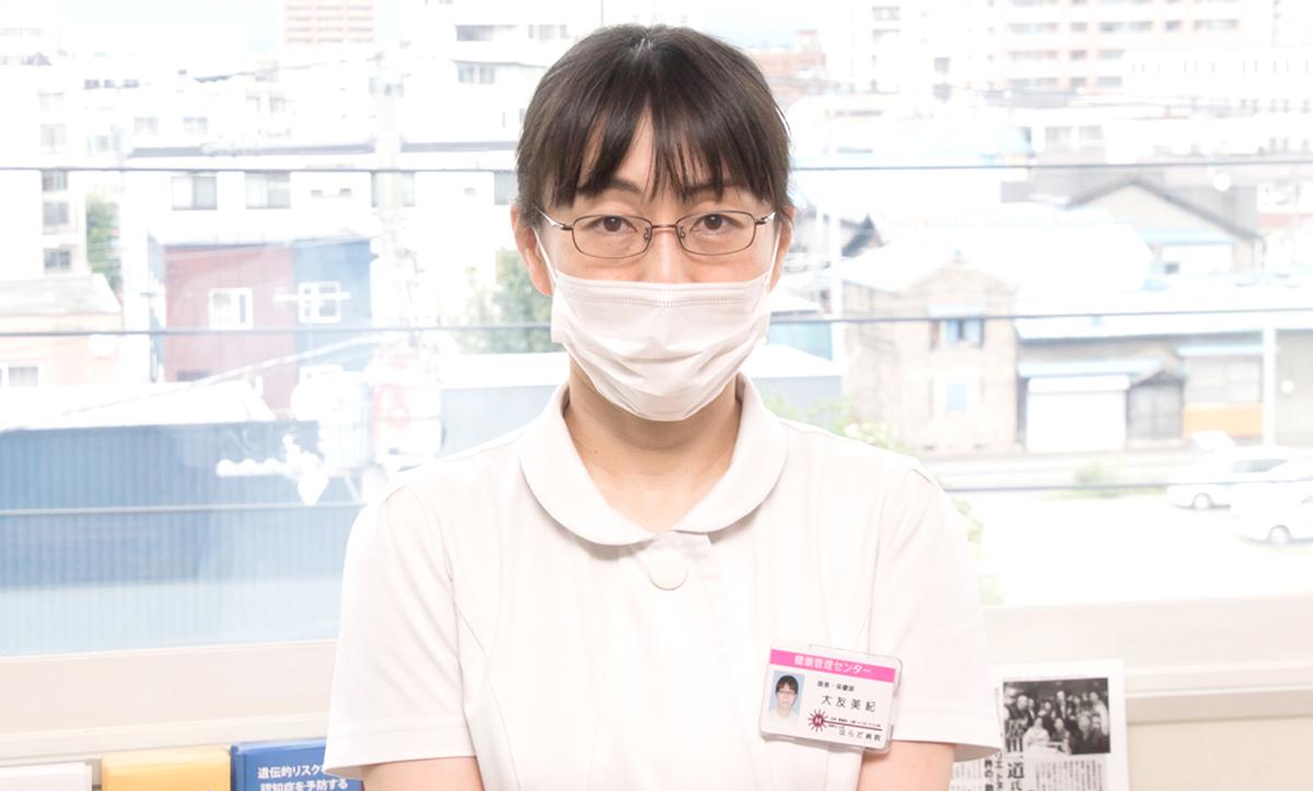 スタッフ 保健師 大友美紀